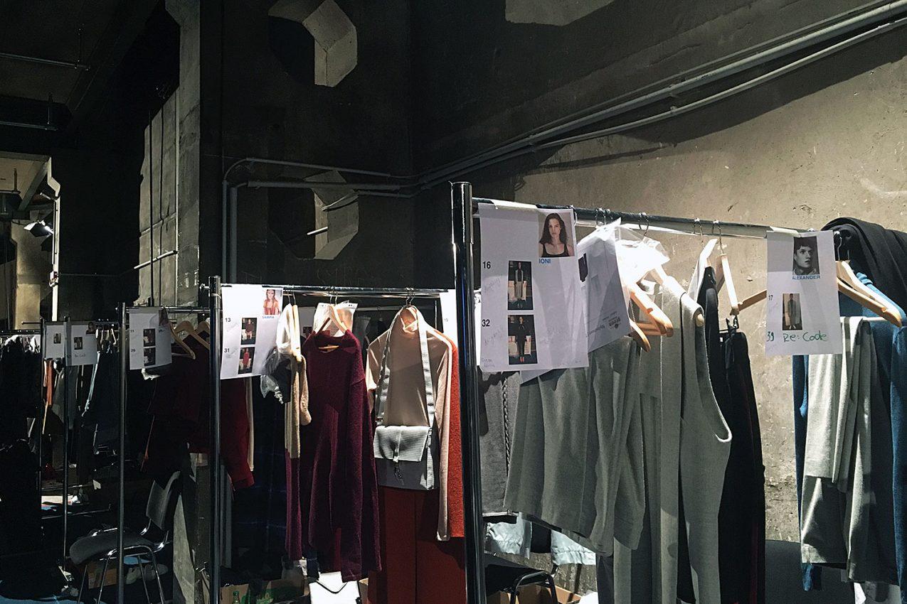 Backstage im Kraftwerk